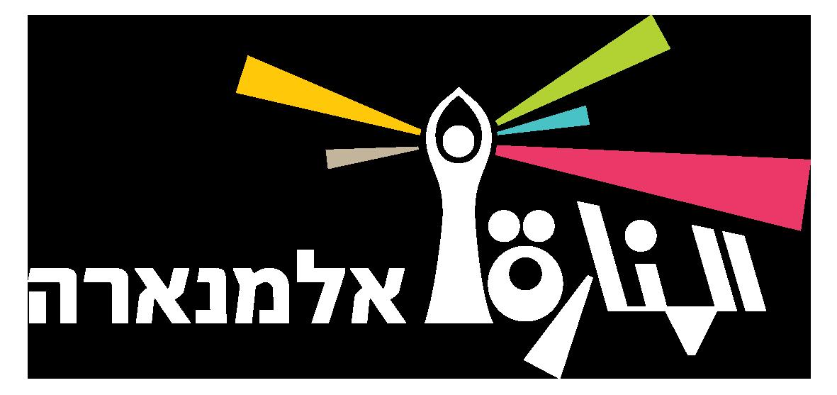 לוגו אלמנארה
