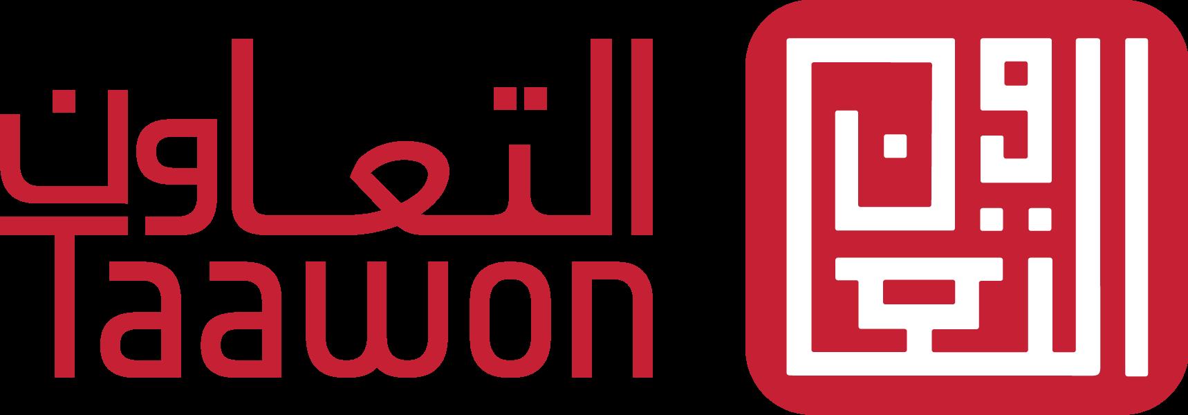 taawon-logo-arabic